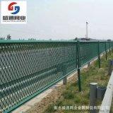 双边丝护栏网养殖果园安全防护网高速公路隔离护栏网
