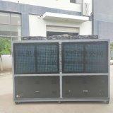 苏州旭讯10P风冷式冷水机厂家直销