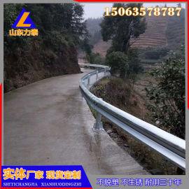 云南高速公路护栏板道路护栏板制造厂家