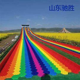 山东驰胜彩虹滑道七彩滑梯网红极速旱地滑雪仿四季景区