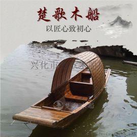 广东潮州旅游船厂家出售长亭子木船销量高