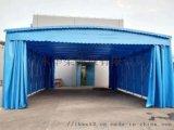 大型推拉雨棚推拉篷推拉蓬定製夜宵排擋活動伸縮雨棚