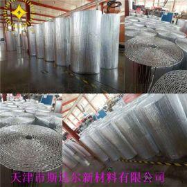 天津生产 双铝双泡奶白隔热材料管道保温材料