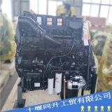 东风康明斯原厂发动机 QSZ13-C550-30