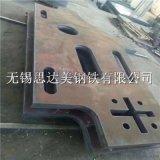 钢板切割配重块,钢板零割,厚板切割法兰