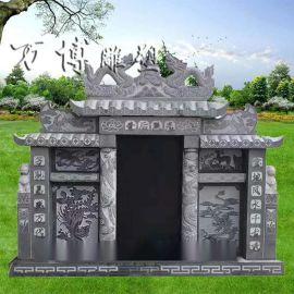 大理石花岗岩墓碑 中式农村土葬家族墓 围坟石材