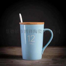 批量定制创意陶瓷马克杯 商务礼品杯办公室喝水杯