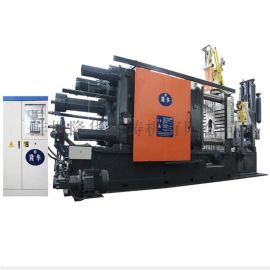 厂家直销,1200T压铸机,压铸铝/锌/镁/铜合金