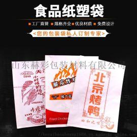 炸鸡防油纸袋鸡排薯条打包纸袋鸡柳小吃袋子外卖袋