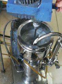 可塑性橡胶粉液高剪切乳化分散机