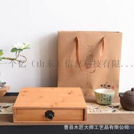 单双层抽拉茶叶木盒包装普洱茶饼收纳木盒