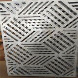 安徽造型雕刻鋁單板 樹形雕刻鋁單板
