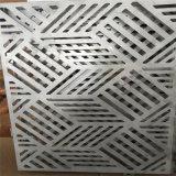 安徽造型雕刻铝单板 树形雕刻铝单板