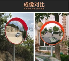 哪里有卖800mm广角镜道路反光镜凸面镜