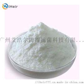 艾浩尔iHeir-BT塑料  防霉粉