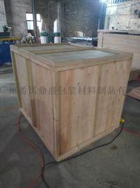 定做运输木箱 包装箱 航空货运木箱 物流包装箱