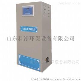 口腔污水处理设备 小型污水处理设备