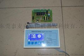 风淋室控制器的使用和出入方法