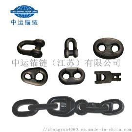 浮筒锚链-浮标锚链-航标锚链-生产厂家工厂