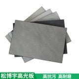 钛瓷高光板材 家具板材钛瓷柜门板厂家