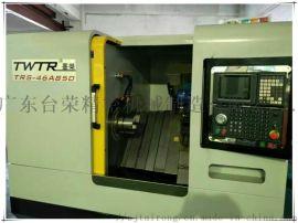 广东台荣TRS-46A850连体数控车床