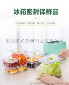 冰箱保鲜盒 五谷杂粮密封罐 密封储物盒