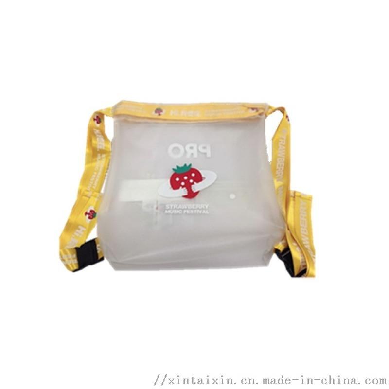 精品透明防水雙肩揹包