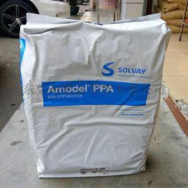 PPA HTN FR52G30 PPA塑料