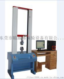 双柱电脑伺服拉力试验机JWS-2216