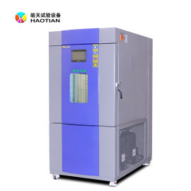 升降温速率可调高低温交变试验箱, 快速温变机