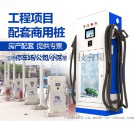专业充电桩供应商-充电桩安装施工