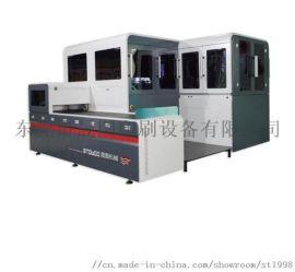 ST060D数码皮壳机 多功能封面装置
