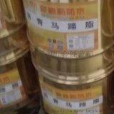 丙烯酸复合防水涂料生产厂家