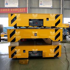 20吨电动轨道平车工业自动化RGV搬运物料车