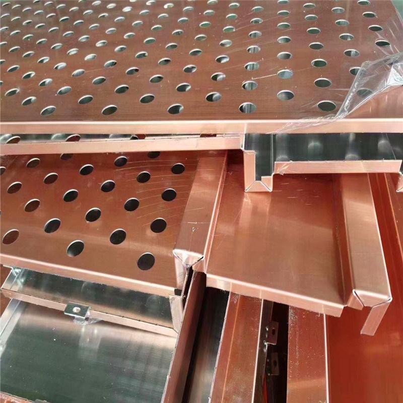 重慶建築外牆造型鋁單板 造型穿孔鋁單板透光效果安裝