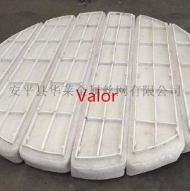 PP丝网除沫器 丝网破沫器 F4针织网垫 网块厂家供应 标准型网