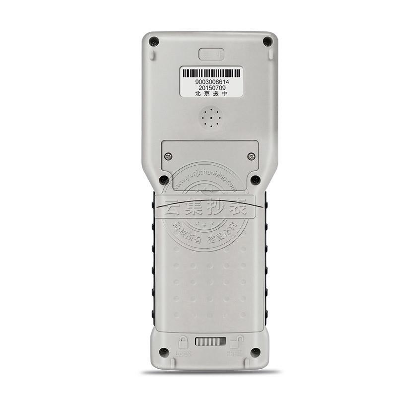 北京振中TP900資料抄表機 紅外資料採集器