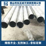 深圳不鏽鋼管 304不鏽鋼拉絲管規格齊全