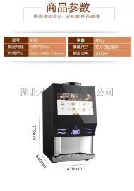 厂家**智能现磨咖啡机,台式共享咖啡机