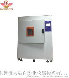 开放式碳弧灯耐候试验箱