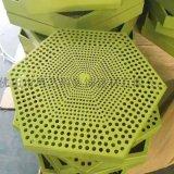 六邊形穿孔鋁單板 背景牆造型穿孔