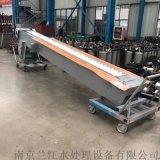 GSHZ回转式格栅 回转式格栅除污机 南京机械格栅