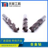 厂家直供 硬质合金 麻花钻 支持非标定制