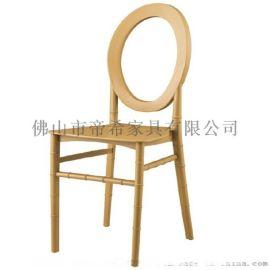 PP 塑料餐椅  休闲椅办公椅会议椅子