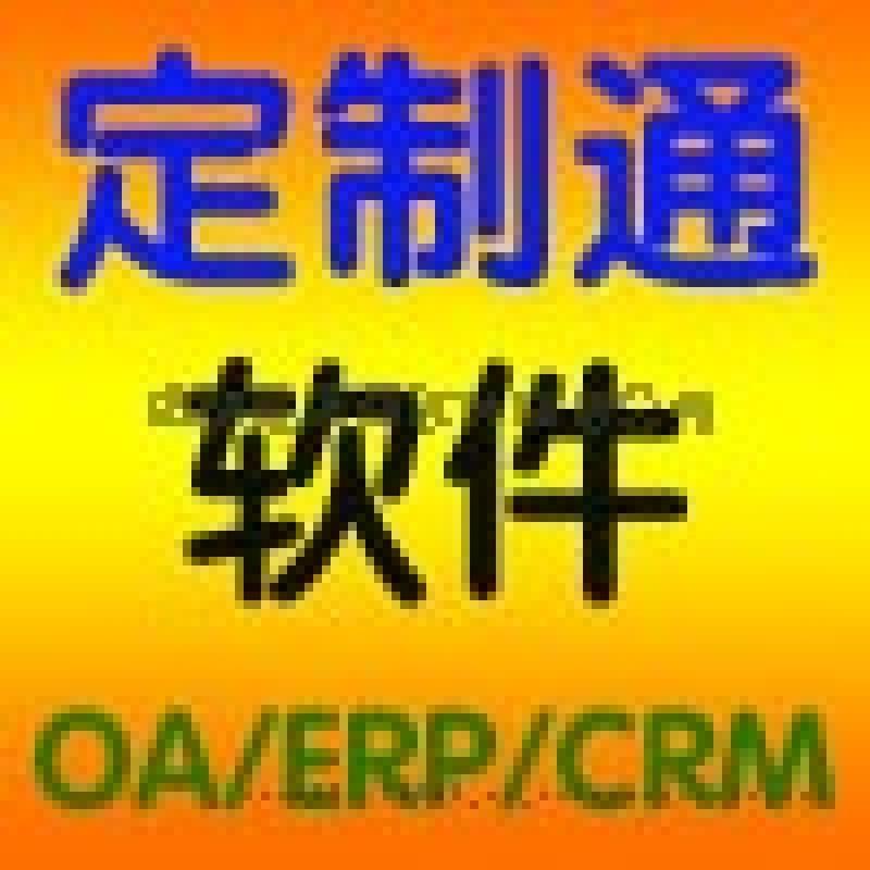 成都二维码条码管理软件开发