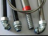 徐州耐高温包塑镀锌穿线管加厚  包塑金属软管