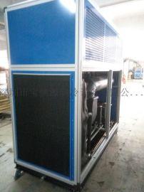 实验室低温冷风机,冷风机