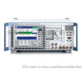 CMU300手机综合测试仪