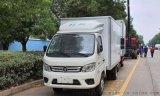 福田小型冷藏車,小型藍牌冷藏車,福田祥菱M1冷藏車