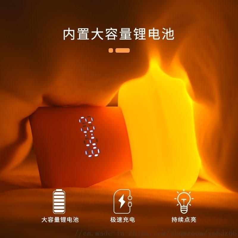 LED小夜灯 USB充电拍拍灯、时钟小夜灯